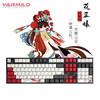 Varmilo 阿米洛 中国娘花旦娘系列 机械键盘 VA108键 (cherry青轴)