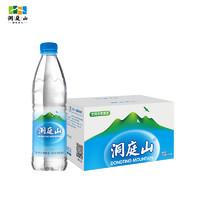 洞庭山 天然泉水 550ml*24瓶