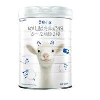 21日0点、双11预售 : Doraler 朵拉小羊 婴儿羊奶粉 2段 800g