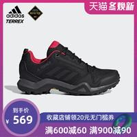 阿迪达斯adidas TERREX GORE-TEX登山鞋女子户外运动徒步鞋BC0573
