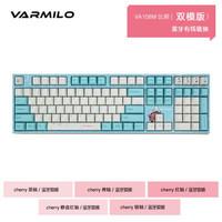 Varmilo 阿米洛 比熊系列 机械键盘 108键 (cherry速度银轴、蓝牙)