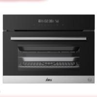 苏宁极物 小Biu SKTD50A-JW01 50升 蒸烤箱