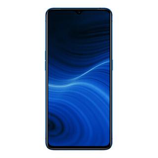 realme X2 Pro 智能手机 (8GB、128GB、全网通、海神蓝)