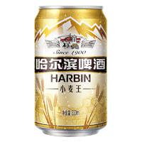 Harbin 哈尔滨 啤酒小麦王听装 330ml*24