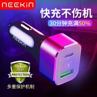 neekin/耐奥金 车载充电器双口多款 USB 17W/63W  PD快速车充 最低仅18元 *500件
