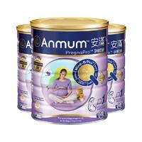 21日0点 : 双11预售:Anmum安满孕妇粉备孕怀孕期奶粉 800G*3罐 原装进口