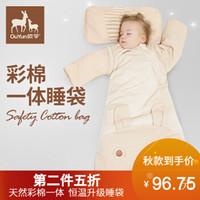 OUYUN 欧孕 婴儿睡袋 单层 五彩兔子 S码 (50-70CM)
