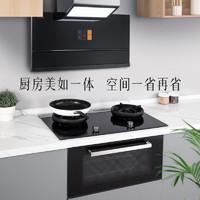 FOTILE 方太 X1+X2.i 方太集成烹饪中心