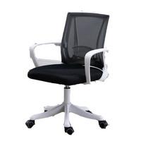 庆元轩 电脑椅