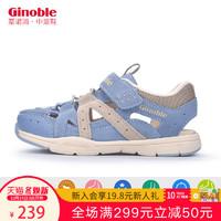 基诺浦 夏季5-10岁男女儿童鞋中童鞋机能鞋凉鞋TXGZ686