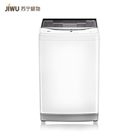 苏宁极物 小Biu JWT8018HW 变频直驱 波轮洗衣机 8KG