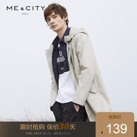 MECITY男装中长款派克风韩版纯色纯棉连帽风衣外套