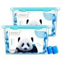 18日10点 : Lonkey 浪奇 小苍兰 高浓度洗衣凝珠 熊猫版 80粒