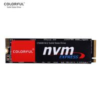 七彩虹(Colorful) 512GB SSD固态硬盘 M.2接口(NVMe协议) CN600系列