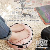 日本ATEX足部脚部脚底按摩器多功能家用穴位按摩