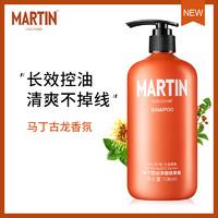 马丁古龙香氛男士洗发水无硅控油净撤去屑止痒洗发露膏500ml *3件