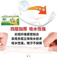 小宝贝抽纸餐巾纸婴儿纸巾4层27包可湿水面巾纸卫生纸擦手纸 整箱出售 4层280张*27包