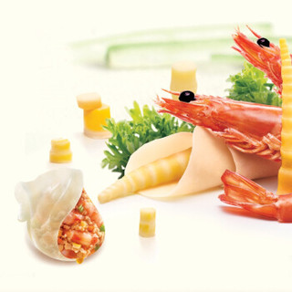 三全 私厨水饺 虾皇饺 600g(54只)