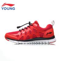 LI-NING 李宁 YKFN044-3 大童耐磨防滑跑步鞋 *2件