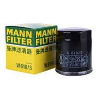 MANN 曼牌 W610/3 机油滤清器 *3件
