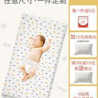 BABY TEND 贝珍婴童 婴儿床笠隔尿纯棉单件床单