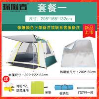 探险者帐篷户外野营全自动露营2-3人用防晒防雨一门三窗帐蓬3-4人