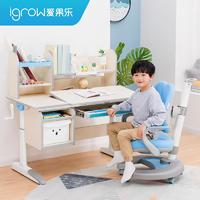 爱果乐儿童学习桌实木可升降写字桌-魔方收纳3.0款