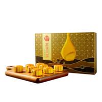 Malidak/玛呖德 富锦流心奶黄月饼 礼盒装400g (8个装)