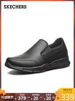 Skechers 斯凯奇 52744 男款轻质一脚套 休闲鞋