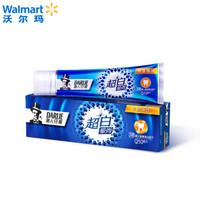 黑人 牙膏 超白极尚薄荷牙膏  120g