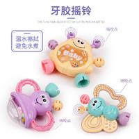 婴儿玩具0-1岁幼儿牙胶摇铃 3-6-12个月新生儿宝宝手摇铃牙胶玩具