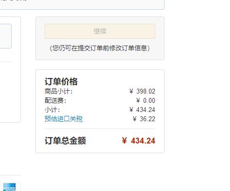 中亚Prime会员:waterpik 洁碧 Cordless Advanced WP-565 便携式冲牙器