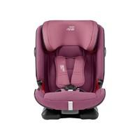 Britax 宝得适 百变骑士四代儿童安全座椅  9个月-12岁