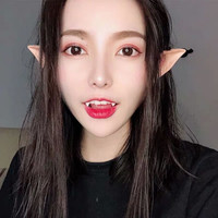 晟旎尚品 万圣节仿真吸血鬼牙齿+精灵耳朵+迷你血包
