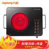九阳 (Joyoung) 电陶炉 电磁炉 电池炉 家用火锅炉 低辐射内外双环 2200W 火隐藏式散热口H22-X2 配汤锅+烤盘