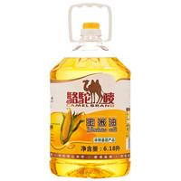 骆驼唛 食用油 非转基因 物理压榨玉米油6.18L *4件