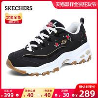 Skechers 斯凯奇 Sport D'Lites 女子复古休闲鞋
