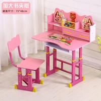 儿童多功能学习桌可升降桌椅套装