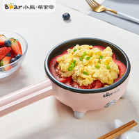 小熊煎蛋器煮蛋器蒸蛋器迷你插电鸡蛋全自动断电早餐机小煎锅神器