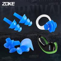 Zoke 洲克 615505301 鼻夹耳塞 游泳装备