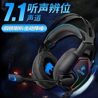 因卓 Y2 游戏耳机
