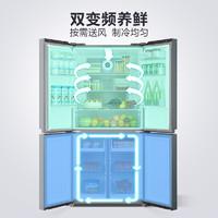Midea 美的 BCD-465WTPZM 风冷变频 十字对开门冰箱 465L