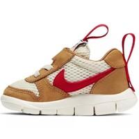 Nike 耐克 Mars Yard婴幼童鞋款