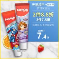 舒客舒克3-6-12岁换牙期宝宝儿童牙膏 可吞咽不含氟防蛀水果味