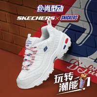 [双11预售]Skechers斯凯奇士力架合作款休闲运动鞋女66666331