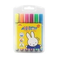 M&G 晨光 TCP90181 儿童水彩笔 12色