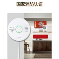 MI 小米 燃气报警器 (白色)