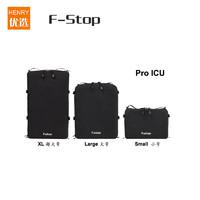 美国F-Stop户外摄影包内胆包ICU PRO加厚款独立内胆 M号