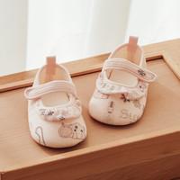 威尔贝鲁婴儿脚包宝宝学步鞋新生儿四季护脚鞋 粉色 11cm