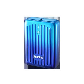 Zendure 征拓 SuperMini 充电宝 18W 10000毫安